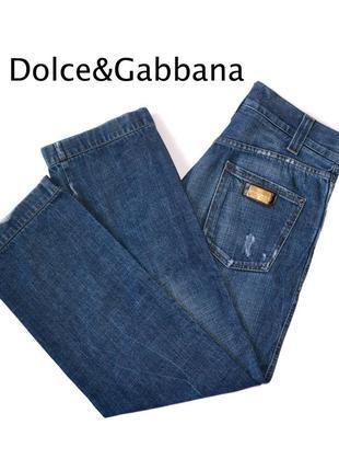 Джинсы dolce gabbana оригинал италия, от кутюр номерные