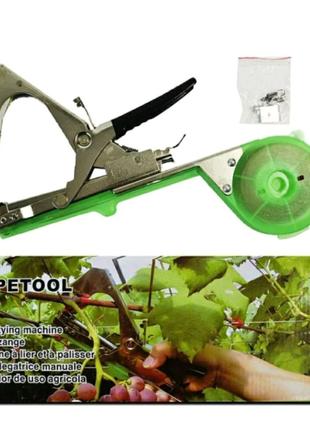 Подвязочный пистолет для растений. Стеблер для подвязки растений
