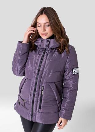 Женская куртка демисезонная большие размеры.