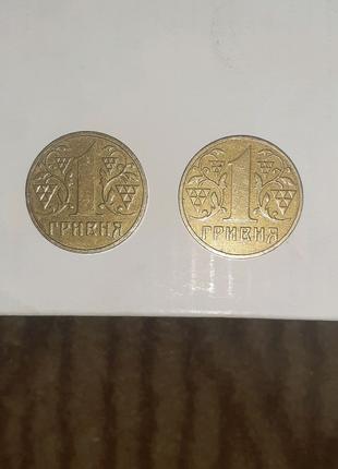 Монета 1 грывня 2001года