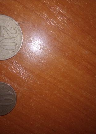 Монети СССР 1961 рік!!!