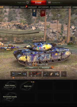 World of tanks аккаунт