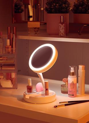 Зеркало складное с подсветкой