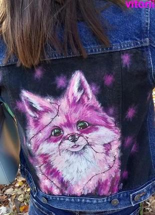 Джинсовая куртка с росписью лиса