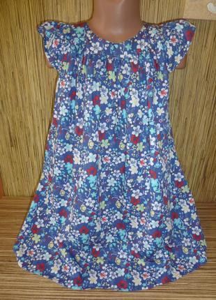 Платье летнее на 6-7 лет с цветочным рисунком