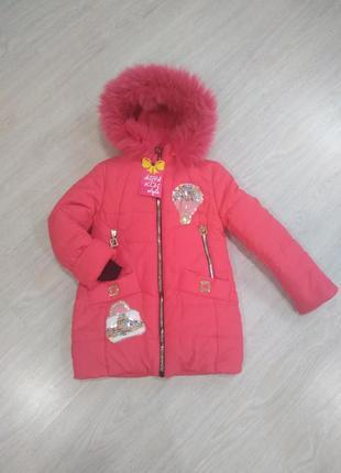 Зимняя куртка для девочки модница -28-34 рр