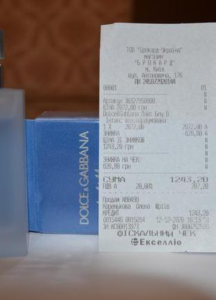 Продам женскую парфюмированную воду dolce&gabbana light blue