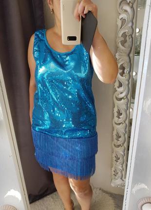 Клубное платье 💘fever💘 пайетки и бахрома
