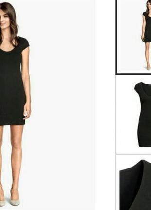 Маленькое чёрное платье от h&m