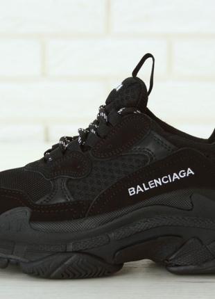 Balenciaga Triple-S Black
