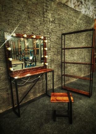 Комплект для салонов красоты