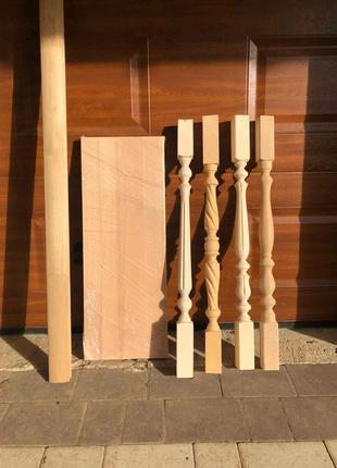Балясини, та інші комплектуючі для дерев'яних сходів