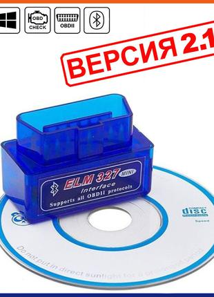 ELM327 mini v 2.1 Bluetooth OBD2 сканер адаптер для диагностики а