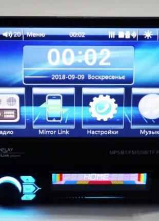 Автомагнитола 1din Корея FullHD 4x60W pioneer 7120выезной экран 7