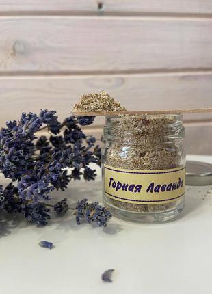 Сливочно – травяная ароматерапевтическая маска – пилинг для ли...