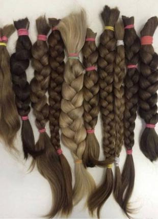 Купим волосы дорого