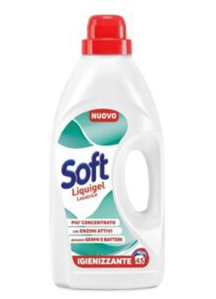 Гель Soft LIQUIGEL Sanitizing для прання 2,5л на 45 завантажень