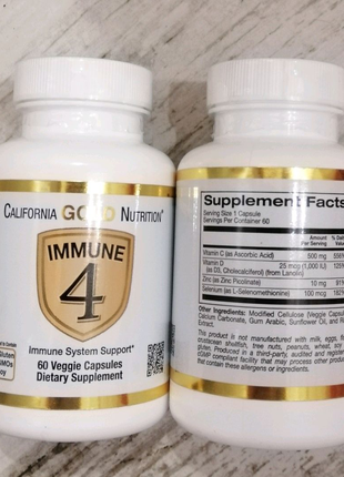 California Gold Nutrition Immune4 60 капсул Імуно4 Иммуно4 Кгн