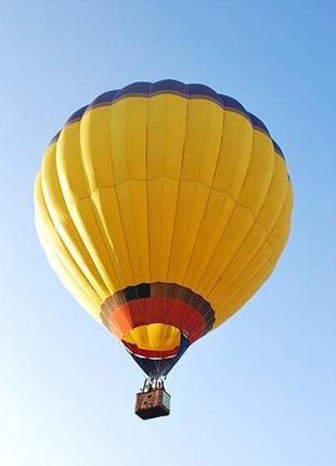 Полет на воздушном шаре Смайл заказать полет на шаре в Киеве