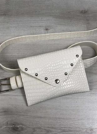 Женская поясная сумка на пояс белая крокодиловая