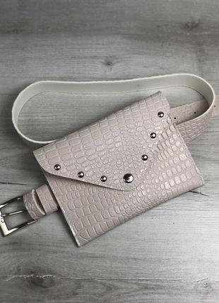 Женская поясная сумка на пояс кремовая крокодиловая
