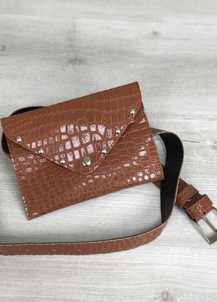 Женская поясная сумка на пояс рыжая крокодиловая