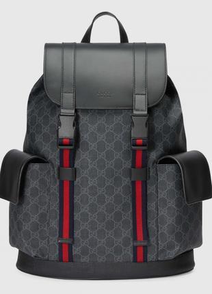 Gucci Soft GG Supreme Backpack Black/Grey