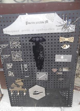 Лазерная резка и гравировка металла, дерева,кожи,бумаги. дсп, двп