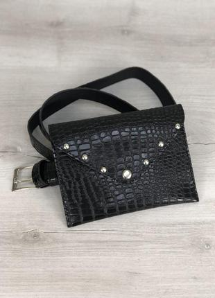 Женская поясная сумка на пояс чёрная крокодиловая
