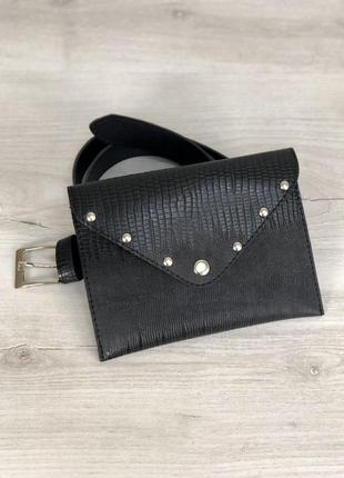 Женская поясная сумка на пояс черная змеиная