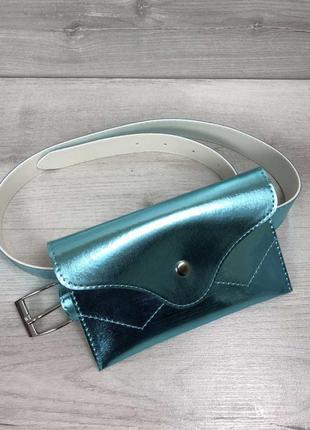 Женская поясная сумка на пояс перламутровая мятная