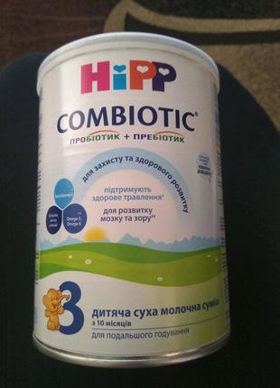 Hipp Combiotic 3 (350 грам)