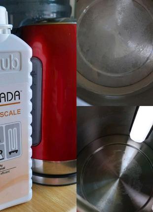 Побутова хімія FADA