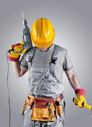 Строительные услуги кафель шпатлевка штукатурка электричество сан