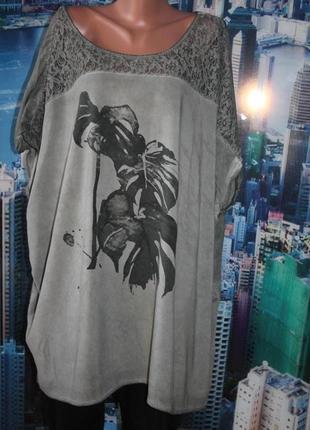 Натуральная блуза супер батал