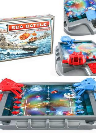 Настольная игра «Морские баталии»
