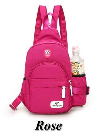 Молодёжный женский городской спортивный рюкзак сумка-бананка c...