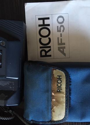 Фотоапарат Ricoh AF-50