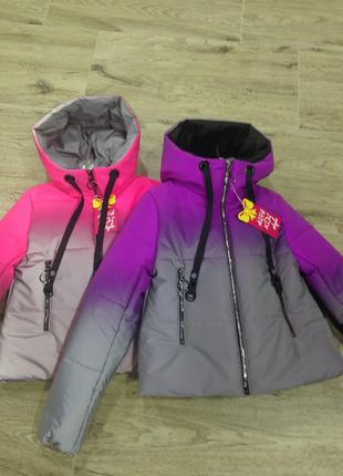 Куртка отражайка детская для девочки, демисезонная