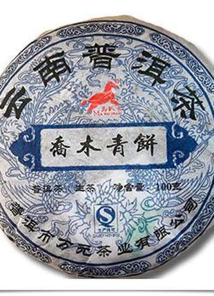 Чай Шен Пуэр блин зелен 100 г