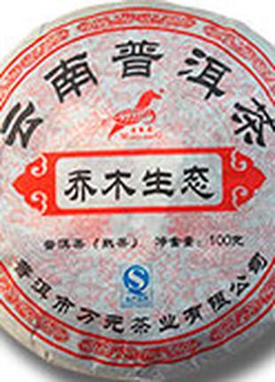 Чай Шу Пуэр черный прессованный 100 г