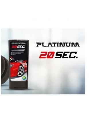 Паста для удаления царапин автомобиля Platinum