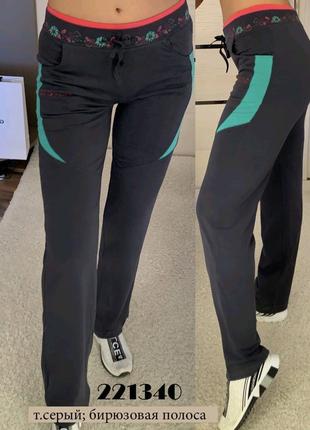 Жіночі штани спортивні