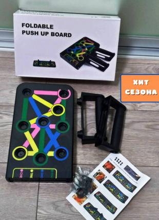 Упоры доска для отжимания Push Up Rack Board стоялки тренажер