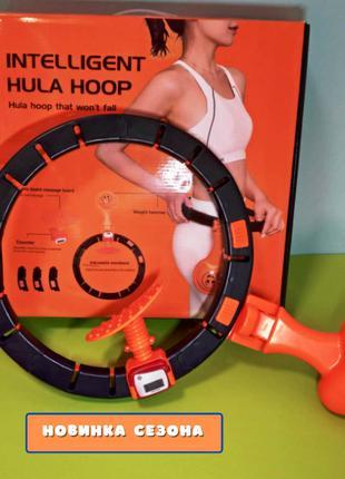 Фитнес - обруч для стройной фигуры Smart Hula Hoop Новинка сезона
