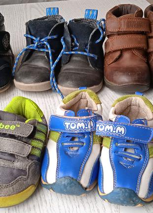 Пакет детской обуви 21 размера