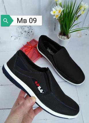 Мужские демисезонные спортивные туфли, кроссовки, мокасины