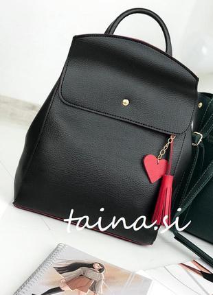 Женский черный рюкзак сумка рюкзак городской рюкзак трансформе...