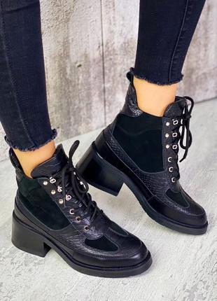 Кожаные женские ботинки на шнуровке натуральная кожа замша