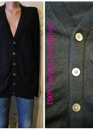 100% merino wool . теплая кофта кардиган с карманами . шерсть ...